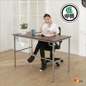 《BuyJM》簡單型防潑水低甲醛粗管工作桌/電腦桌(寬120cm)(胡桃色)