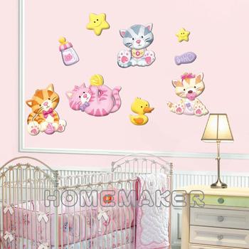 高周波泡棉壁飾貼-貓咪 LK-PDA3506(41cm*29cm)