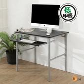《BuyJM》低甲醛粗管仿黑馬鞍皮鍵盤電腦桌/寬80cm(黑色)
