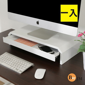 BuyJM 靚白簡約鐵製附抽屜螢幕架/桌上架(白色)