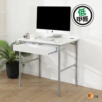 BuyJM 鏡面白低甲醛粗管抽屜工作桌/電腦桌/寬80cm(白色)