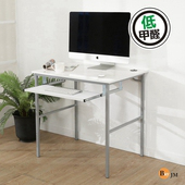 《BuyJM》簡單型鏡白低甲醛粗管鍵盤電腦桌/寬80cm(白色)