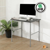 《BuyJM》低甲醛粗管仿黑馬鞍皮工作桌/寬80cm(黑色)