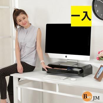 BuyJM 酷黑簡約鐵製附抽屜螢幕架/桌上架(黑色)