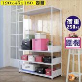 《BuyJM》洞洞板120x45x180cm耐重四層置物架+3組圍欄(白色)