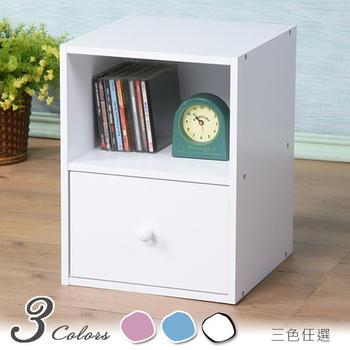 《Homelike》現代風單抽收納櫃(三色可選)(純白色)
