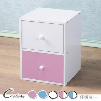 《Homelike》現代風二抽收納櫃(五色可選)(白+紅)