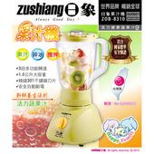 《日象》1.5L塑膠杯果汁機 ZOB-8310 / 買就送:日象吹風機
