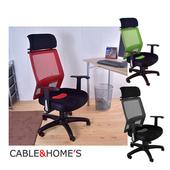 《凱堡》高背移動腰墊3D呼吸坐墊 透氣工學椅電腦椅/辦公椅(紅)
