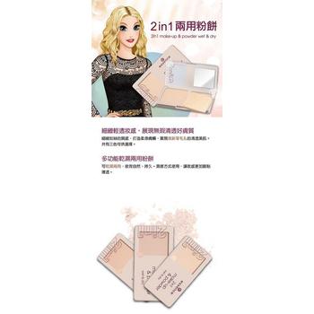 ★結帳現折★essence 2 in 1兩用粉餅 (6.5g)(30 柔和沙色)