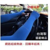《Meiyante》抗UV防曬手掌型袖套 4色可選袖套(道奇藍)
