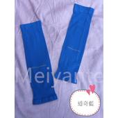 《Meiyante》抗UV手腕型防曬袖套(道奇藍)