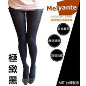 《Meiyante》100D 黑色 濃黑 不透膚 素面 褲襪 絲襪 彈性襪(3入組)