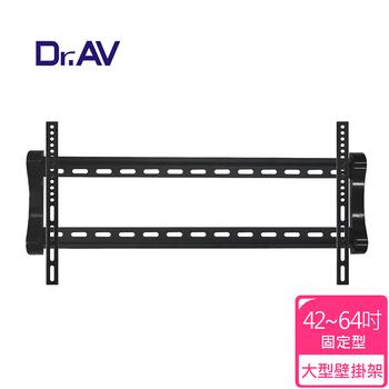 《Dr.AV》DNA-6040 液晶電視大型壁掛架(42~64吋)