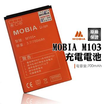 MOBIA MOBIA M103原廠電池 孝親機/軍人機(M103)