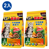 《愛美力》貓糧-鮭魚+鱒魚+雞肉風味(7kgx2包)