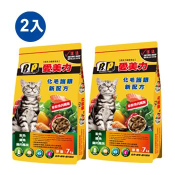 《愛美力》貓飼料-鮭魚+鱒魚+雞肉風味(7kgx2包)