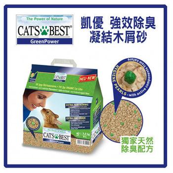 CAT`S BEST 凱優 凝結木屑砂-黑標 8L