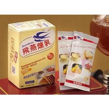 飛燕煉乳 飛燕煉乳隨身包-原味(20g*10包/盒)