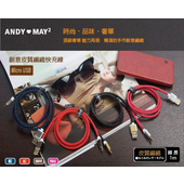 《ANDYMAY2》AMS-602 2.4A Micro USB 時尚皮革編織2.4A快充線For Android 三星 HTC SONY (1M)(咖啡)