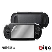《ZIYA》PS VITA 2000 抗刮增亮螢幕保護貼(二入)