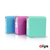 《ZIYA》Apple iPhone iPad 雙 USB孔 1A+2.4A 充電器/變壓器 炫彩馬卡龍(粉綠)