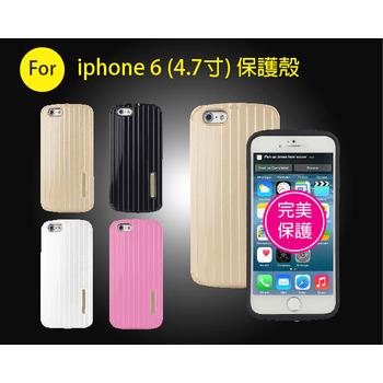 AndyMay2 AD-7 Iphone 6 行李箱造型手機外殼4.7吋 手機殼/保護/硬殼(黑色)