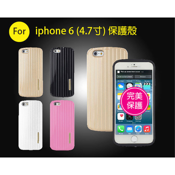 AndyMay2 AD-7 Iphone 6 行李箱造型手機外殼4.7吋 手機殼/保護/硬殼(金色)