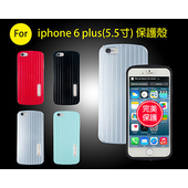 《AndyMay2》AD-8 IPHONE6 PLUS 行李箱造型手機外殼手機殼/保護/硬殼5.5吋(銀色)