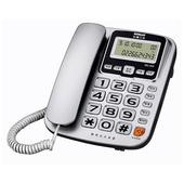 《SANLUX 台灣三洋》來電顯示有線電話機 TEL-832(三色)(銀色)