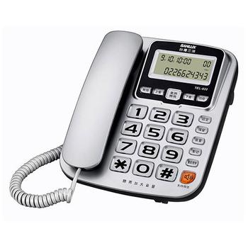SANLUX 台灣三洋 來電顯示有線電話機 TEL-832(三色)(銀色)