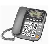 《SANLUX 台灣三洋》來電顯示有線電話機 TEL-832(三色)(鐵灰色)