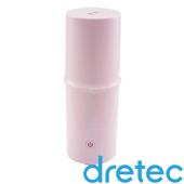 《日本DRETEC》『竹香塔』超音波芳香水氧機(粉色)