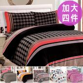 《三浦太郎》法蘭絨加大四件式床包被套組/六款任選(粉舞星辰)