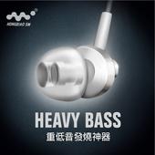 《HONGBIAO SM》M8 立體聲入耳式線控耳機(黑色)