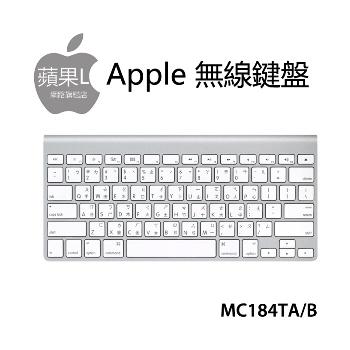 APPLE Apple 無線鍵盤裸裝商品(MC184-1)