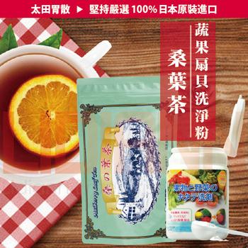 太田胃散 福袋桑葉茶30入、多米博士扇貝粉1罐