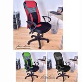 《凱堡》高背PU大腰枕3D呼吸坐墊 透氣工學椅電腦椅/辦公椅(紅)