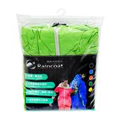 RT兩件式風雨衣 綠色#M