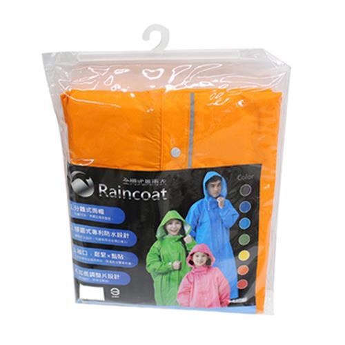 RT全開式風雨衣 橘色#4XL