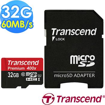 創見Transcend microSDXC 32GB UHS-I Class10記憶卡400X (60MB/s)(32G)
