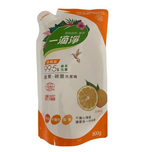 楓康 一滴淨食品用洗碗精補充包-柑橘(800g)