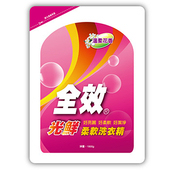 《全效》光鮮柔軟洗衣精補充包(1800G/補)