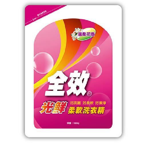 全效 光鮮柔軟洗衣精補充包(1800G/補)