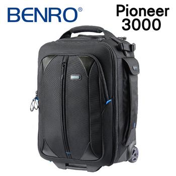 BENRO 百諾 領航者系列 拉桿箱包 Pioneer-3000 (勝興公司貨)(黑色)