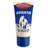 脂潤膚霜 軟管 攜帶型