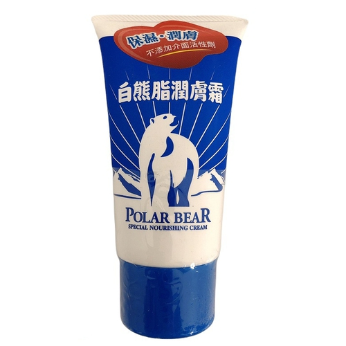 《白熊》脂潤膚霜 軟管 攜帶型(50ml)