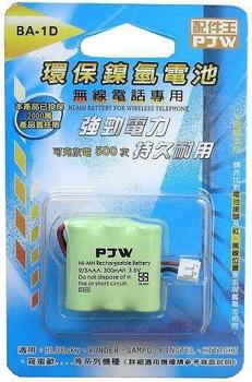 配件王 無線電話專用鎳氫電池 BA-1D(3.6V/300mAh)