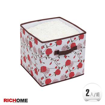 ★結帳現折★RICHOME 凡爾賽收納盒(2入)(玫瑰花紋)