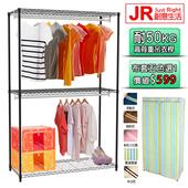 《JR創意生活》時尚黑三層雙桿衣櫥 120x45x180 附套五選一(深藍色)